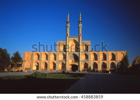 Amir Chakhmaq Bazaar in Yazd,Iran, Middle East