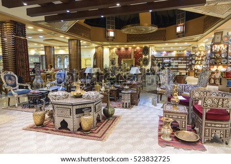 AMMAN, JORDAN   NOVEMBER 04, 2016: The Interior Of The Store With The