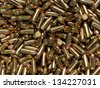 ammunition - stock