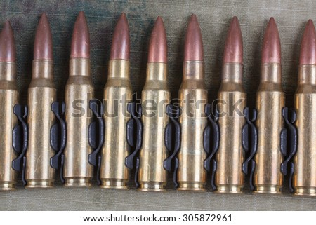 ammunition at a military background - stock photo