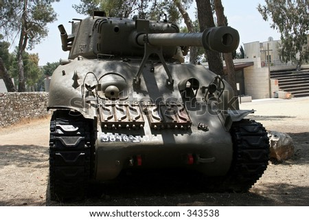 Ammunition Hill, Jerusalem, Tank - stock photo