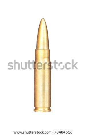 Ammunition m16. - stock photo