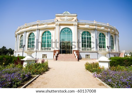 Amphitheater building front view - stock photo