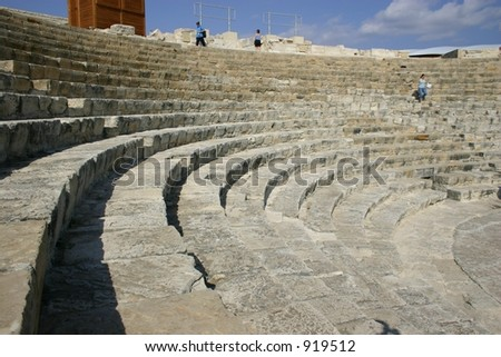 Amphitheater In Cyprus