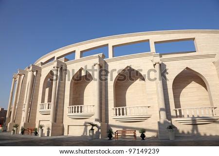 Amphitheater in Katara cultural village, Doha Qatar - stock photo