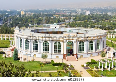 Amphitheatre building aerial view - stock photo