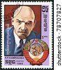AMPUCHEA-CIRCA 1985: A stamp printed in the Cambodia, Lenin's portrait and coat of arms of the Soviet Union, circa 1985 - stock photo