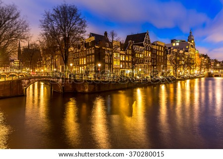 Amsterdam Canals West side at dusk Netherlands - stock photo
