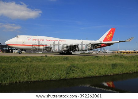 Amsterdam/Netherland August 5, 2015:Boeing 747 from Jangtze River Express at AmsterdamAirport. - stock photo