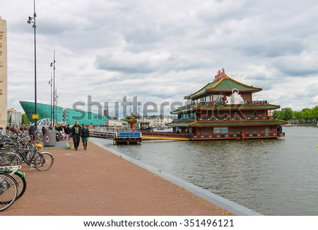 Amsterdam, Netherlands - June 20, 2015: People near Chinese restaurant Sea Palace  on the waterfront in Amsterdam. Netherlands - stock photo