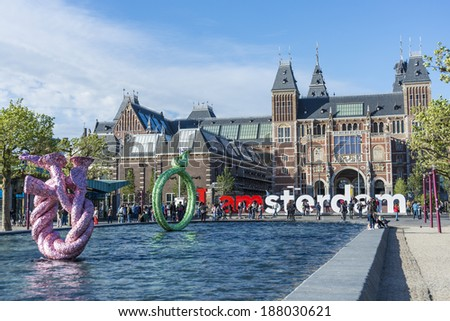 AMSTERDAM, NETHERLANDS - JUNE 15, 2013: Rijksmuseum (State Museum), the Dutch national museum dedicated to arts and history in Amsterdam in the Netherlands. - stock photo