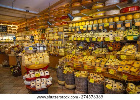 Dutch Cheese Stock Images Royalty Free Images Amp Vectors Shutterstock