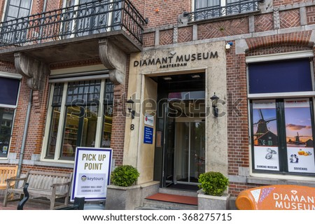 AMSTERDAM, NETHERLANDS - MAY 29, 2015: The Diamond Museum Amsterdam is a museum located at the Museumplein in Amsterdam, Netherlands. The museum was founded in 2007 by Ben Meier of Coster Diamonds. - stock photo