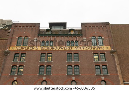 AMSTERDAM, NETHERLANDS - NOVEMBER 15, 2015: Former Heineken beer brewery exterior. Closed in 1988 the building is now a visitors center.