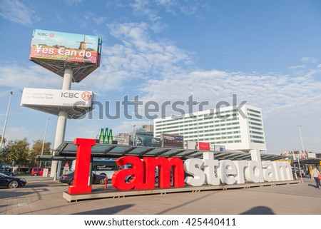 Amsterdam, Netherlands - October 11: Landmark in front of the Schiphol Airport in Amsterdam, Netherlands, on October 11, 2015 - stock photo