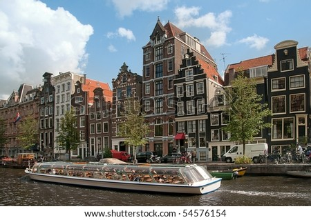 Amsterdam on clear  August day. - stock photo