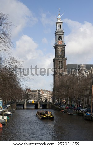 Amsterdam,The Netherlands-march 1,2015: The Westerkerk in Amsterdam is the tower of the Westerkerk, at Prinsengracht 279 in the Western Market in Amsterdam-Centrum