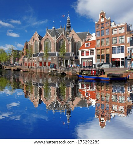 Amsterdam with old church in downtown, Holland - stock photo