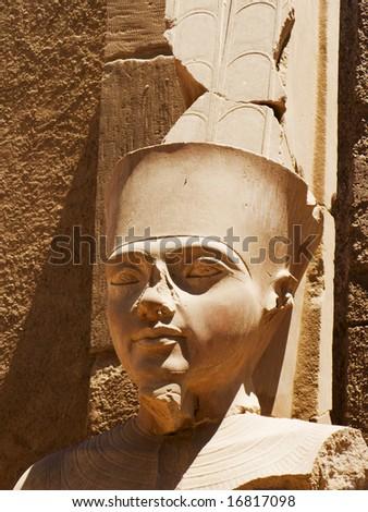 Amun: an ancient egyptian god - stock photo