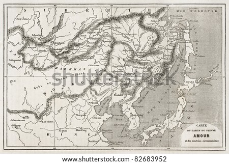 Amur river basin old map. Created by Vuillemin and Erhard, published on Le Tour du Monde, Paris, 1860 - stock photo