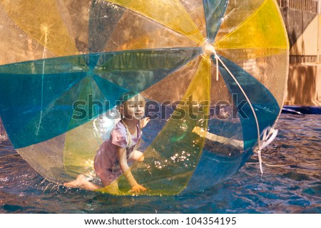 Amusement on the water in the ball - stock photo