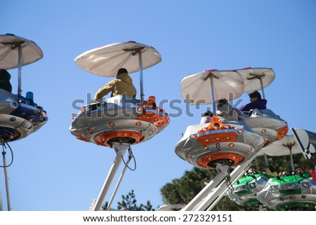 amusement park playground - stock photo