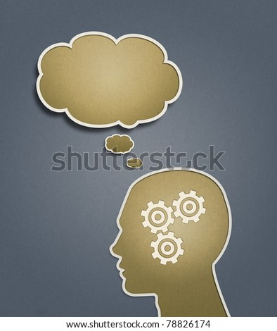 An abstract  illustration of a silhouetted head thinking hard trying to solve problems / answer questions over a grey and brown paper textured background.