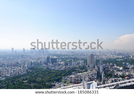 An aerial view overlooking the downtown area of a city. - stock photo