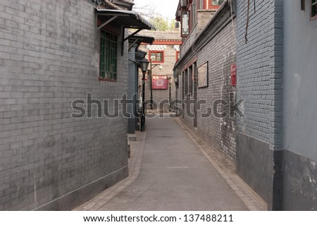 An alley in Houhai area, Beijing, China - stock photo