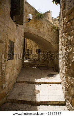 An alley in the old city of Jerusalem - very large photo - stock photo