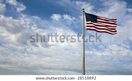An American flag waving in the wind