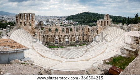 An amphitheater in Athens, Greece. - stock photo