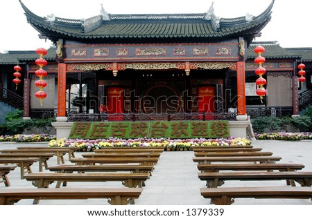 An ancient Chinese theater before opening to the public. More with keyword Series11. - stock photo
