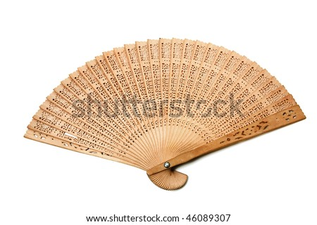 an ancient spanish draft fan on a white background - stock photo
