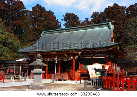 An ancient temple in japan - stock photo