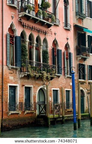 An apartment building on the Grand Canal, Venice, Italy