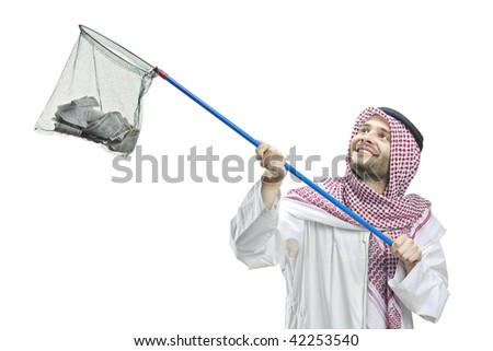 An Arab person with a fishing net isolated on white background - stock photo
