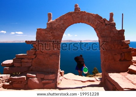 An arch at the sky - stock photo