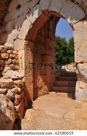 An arch in ruined Nimrod Fortress. Nothern Israel. - stock photo