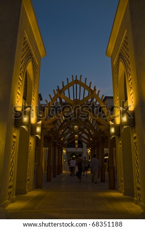 An arch of an arabic architecture - stock photo
