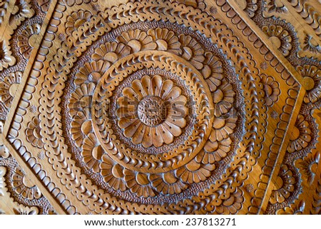 An artistic carved pattern in wood of an islamic arabic nature - stock photo