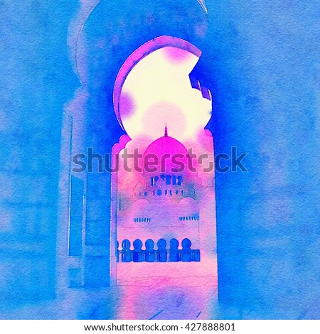 An artistic Ramadan greeting card cover. View of a mosque dome through an arch. Hand painted water-color drawing. - stock photo