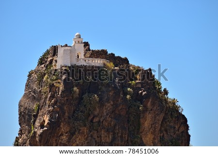 An assassin castle on a cliff. Mountain Yemen, Eastern Haraz, Al-Hutaib. An important shrine for the followers of the Ismaeli sect