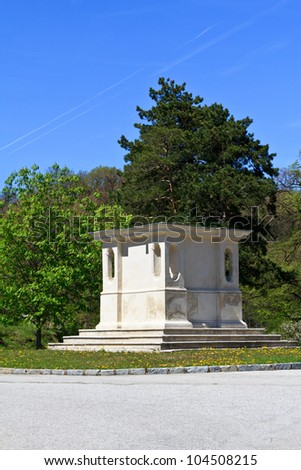 An empty monument next to a road in Burgenland, Austria