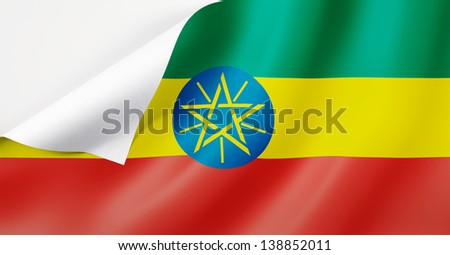 An Ethiopia flag with a curl at the corner with blank space for text.