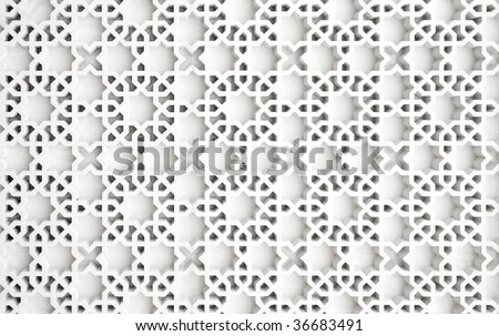 An example of Islamic design cast in concrete on a building in Malaysia. - stock photo