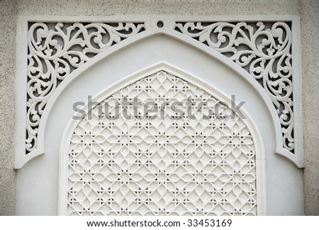 An example of Islamic design cast in concrete on a building in ...