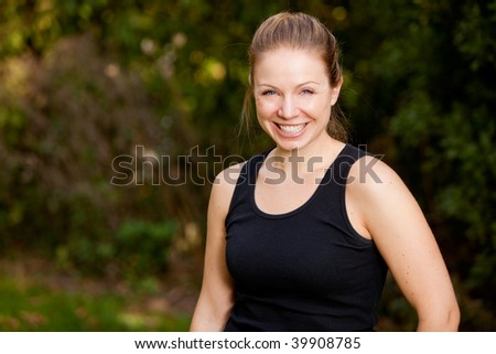 An exercise portrait while taking a break - stock photo