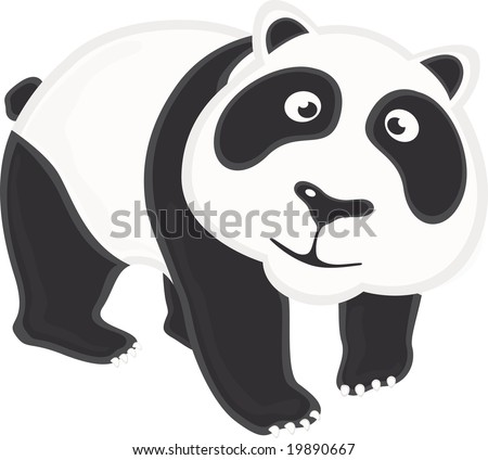 An illustration of a cute looking panda