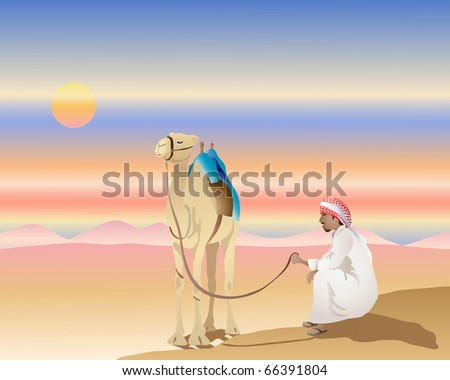 an illustration of a man in traditional arab robes sitting with a camel in a desert landscape at sunset - stock photo